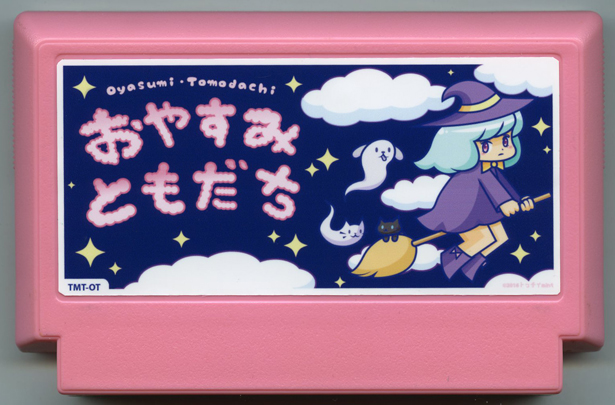 famicase 3