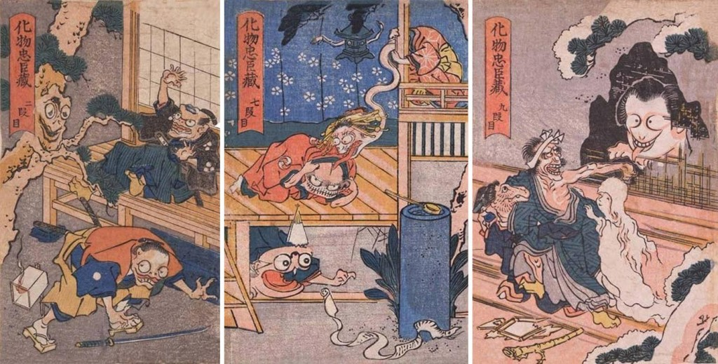 utagawa kuniyoshi, THE MONSTER'S CHUSHINGURA, 1839-1842