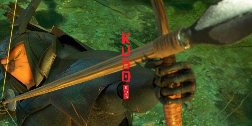 Kubo arrow