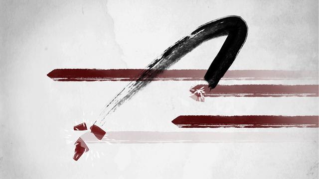 The Swords